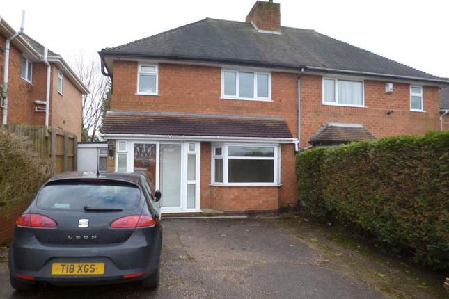 Thumbnail Semi-detached house to rent in Moat Lane, Solihull