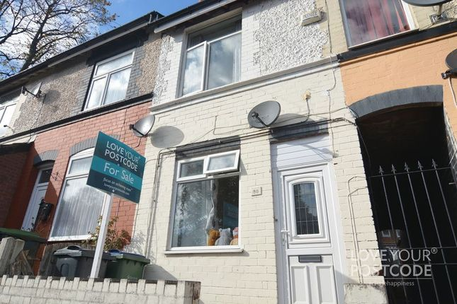 Thumbnail Terraced house for sale in Beechfield Road, Bearwood, Smethwick