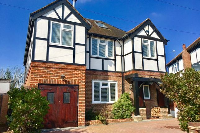 Thumbnail Detached house for sale in Arcadian Close, Bexley