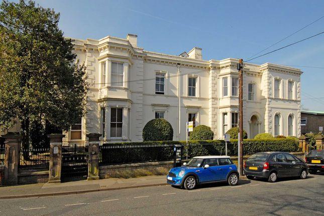 Thumbnail Flat for sale in Clarendon House, Nottingham
