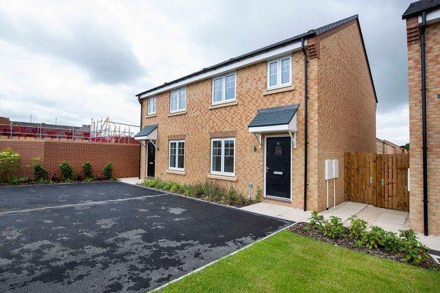 3 bed property to rent in Bramble Garth, Hambleton, Selby YO8