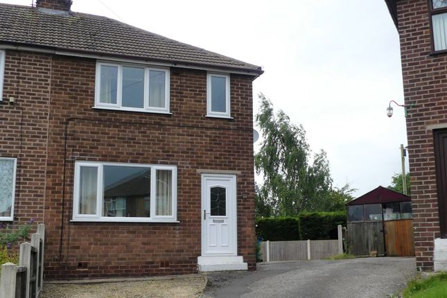 Thumbnail Semi-detached house for sale in Netherthorpe Close, Staveley, Chesterfield