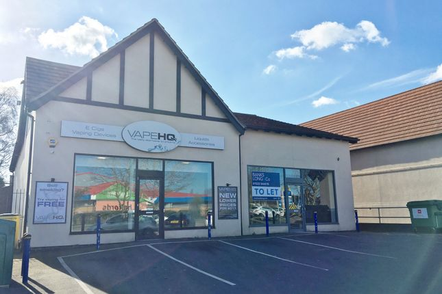 Thumbnail Retail premises to let in Outer Circle Road, Lincoln