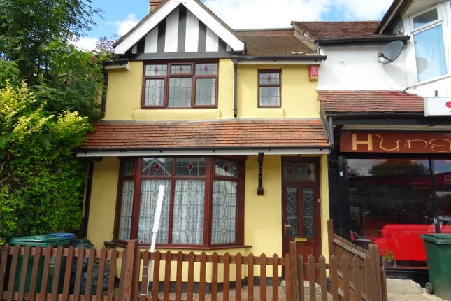 Thumbnail Detached house to rent in Station Avenue, Coventry