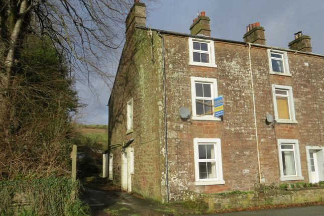 End terrace house for sale in Ellerslie Terrace, Gosforth, Cumbria