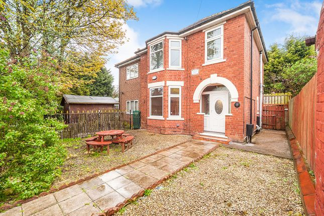 Thumbnail Detached house for sale in Saltshouse Road, Hull