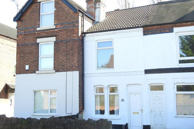 Thumbnail Terraced house for sale in Vale Road, Colwick, Nottingham