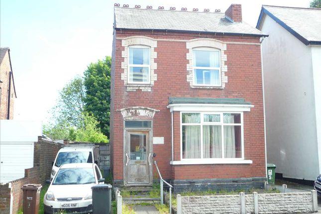 Thumbnail Detached house for sale in Tudor Road, Wolverhampton, Wolverhampton