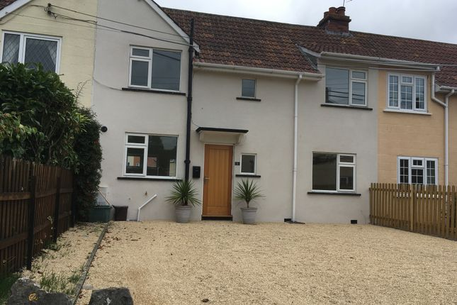 Thumbnail Terraced house to rent in High Street, Claverham, Bristol