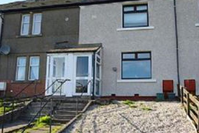 Thumbnail Terraced house to rent in 29 Robertson Road, Kelloholm, Sanquhar