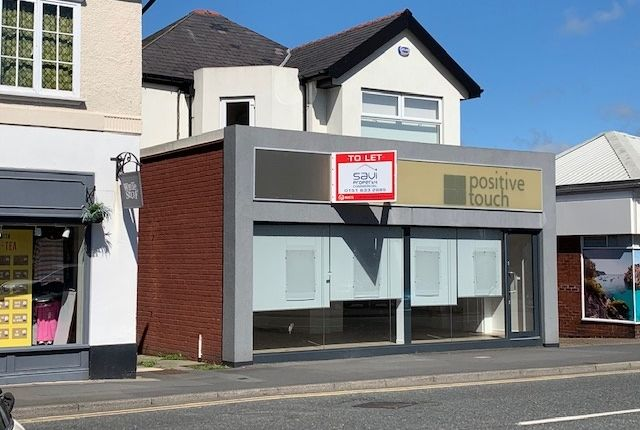 Thumbnail Retail premises to let in Telegrapgh Road, Heswall