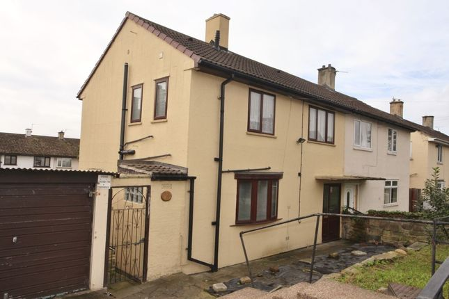 Thumbnail Semi-detached house to rent in Ingsfield Lane, Bolton-Upon-Dearne, Rotherham