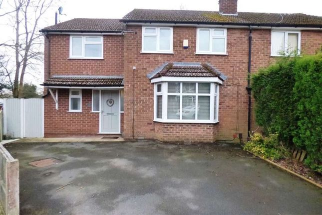 Thumbnail Semi-detached house to rent in 6 Annis Close, A/E