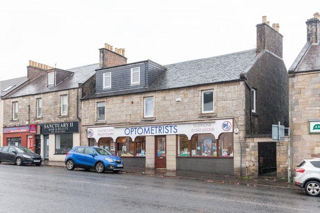 Thumbnail Maisonette for sale in St. Clair Street, Kirkcaldy, Fife