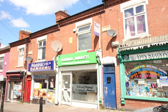 Thumbnail Commercial property for sale in Hartington Road, Leicester