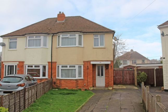 Thumbnail Semi-detached house for sale in Sunset Road, Totton, Southampton