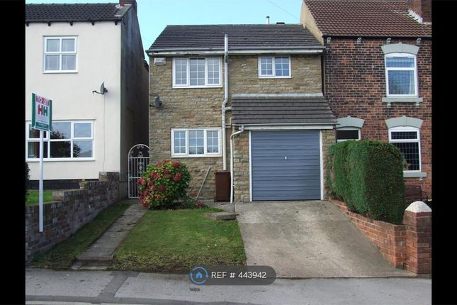 Thumbnail Detached house to rent in Ouzlewell Green, Wakefield
