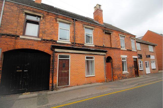 Thumbnail Flat for sale in Albert Road, Retford