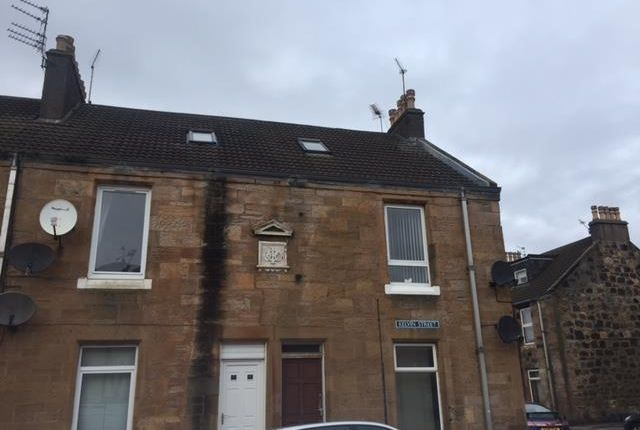 Thumbnail Maisonette to rent in Kelvin Street, Grangemouth