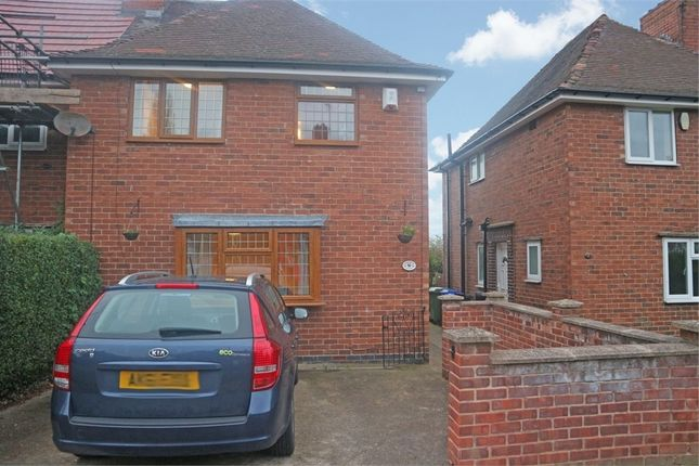 Thumbnail Semi-detached house for sale in Woodhouse Avenue, Beighton, Sheffield, South Yorkshire