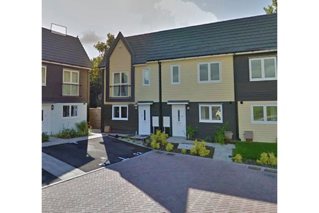 Thumbnail End terrace house for sale in Pattern Drive, Wednesbury