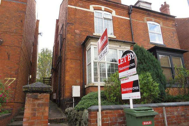 Thumbnail Flat for sale in Persehouse Street, Walsall