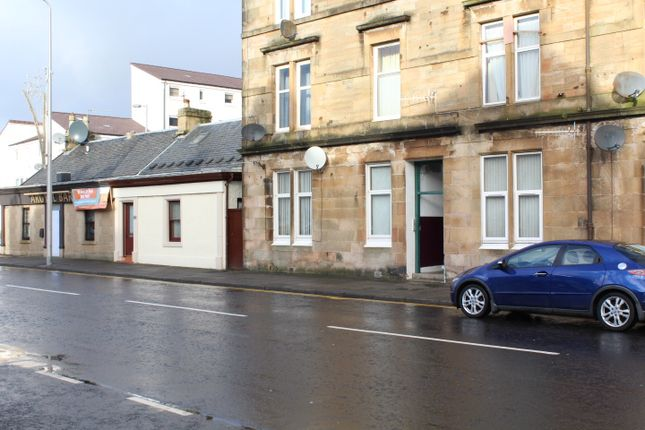 Thumbnail Flat to rent in East Clyde Street, Helensburgh