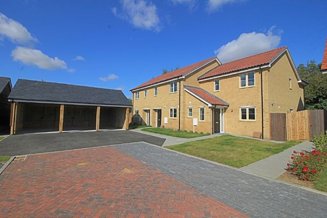 Thumbnail End terrace house for sale in Dunstall Close, Offord Cluny