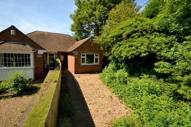 Thumbnail Bungalow for sale in Boughton Green Road, Northampton