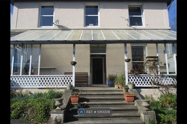 Thumbnail Flat to rent in Nilgala House, Bideford