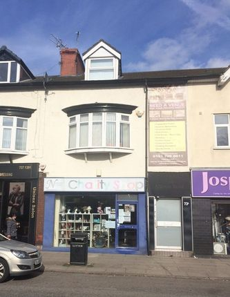 Thumbnail Commercial property to let in Elmswood Court, Palmerston Road, Mossley Hill, Liverpool