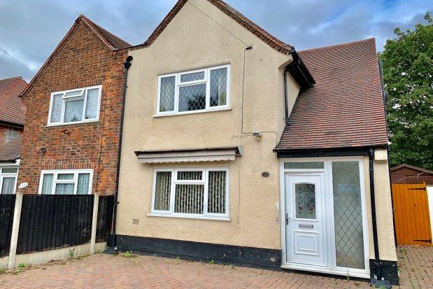 Thumbnail Semi-detached house to rent in Wollaton Road, Nottingham