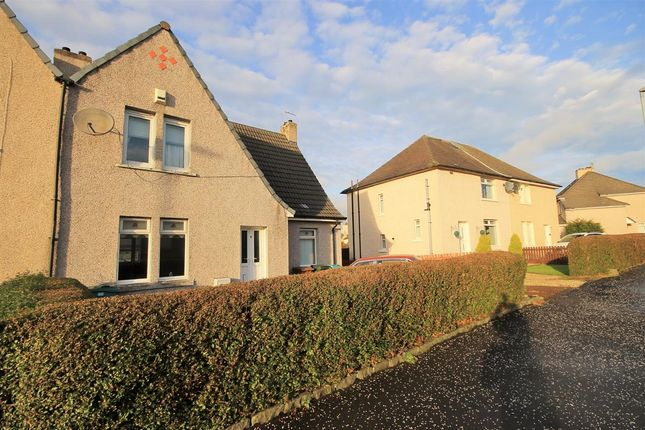 Thumbnail Semi-detached house for sale in Cunningair Drive, Motherwell
