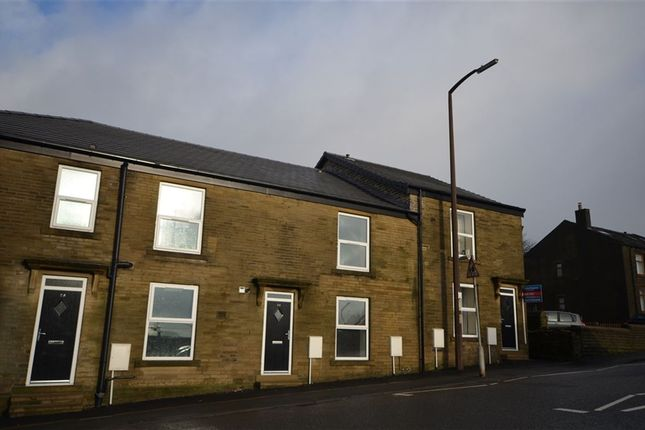 Thumbnail Property to rent in Ford Hill, Queensbury, Bradford, West Yorkshire
