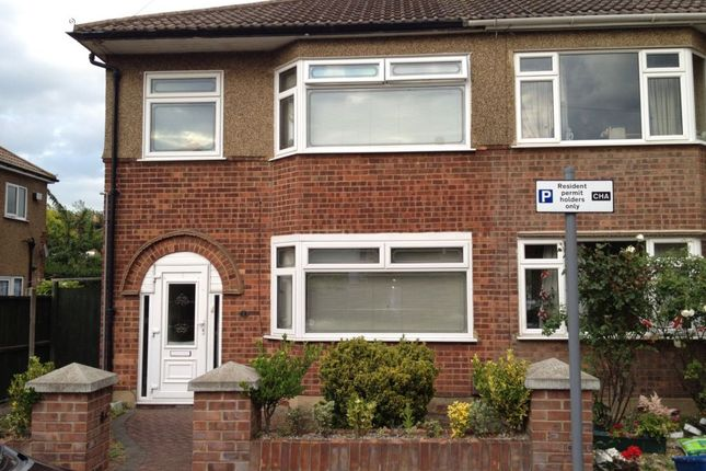 Thumbnail Terraced house to rent in Nursery Close, Chadwell Heath