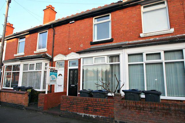 Thumbnail Terraced house to rent in Preston Road, South Yardley, Birmingham
