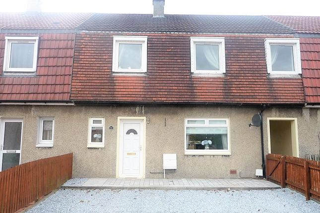 Thumbnail Terraced house for sale in Glenmavis Crescent, Lanarkshire