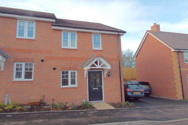 Thumbnail Property to rent in Henderson Road, Warwick