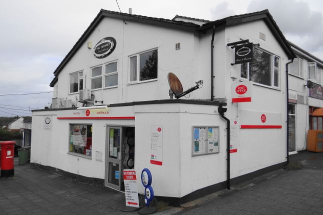 Thumbnail Retail premises for sale in 61 High Street, West End, Southampton