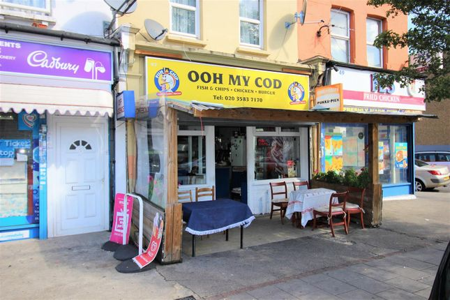 Thumbnail Commercial property for sale in Bounces Road, London