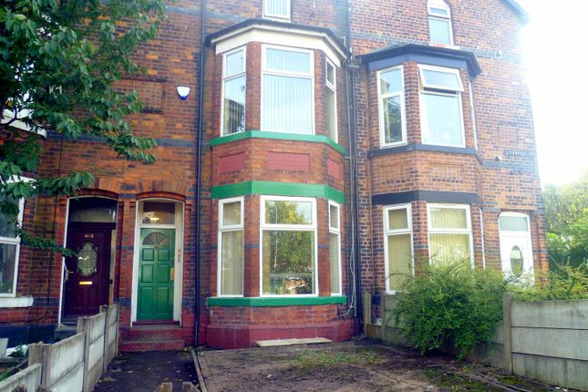 Thumbnail Flat to rent in Liverpool Road, Eccles, Manchester