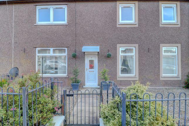 Thumbnail Flat for sale in Springhill Street, Douglas, Lanark