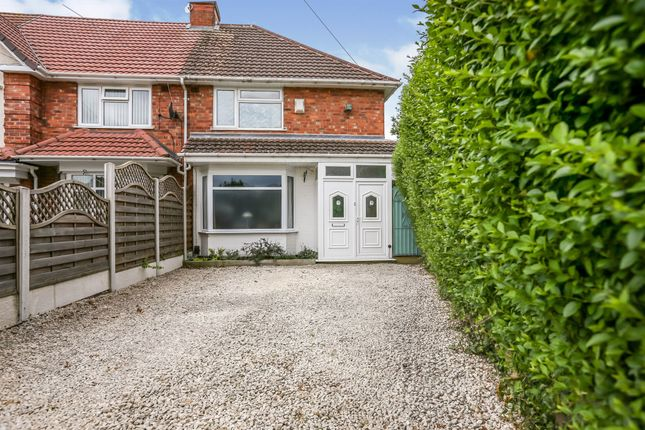 3 bed end terrace house for sale in Broom Hall Crescent, Birmingham B27