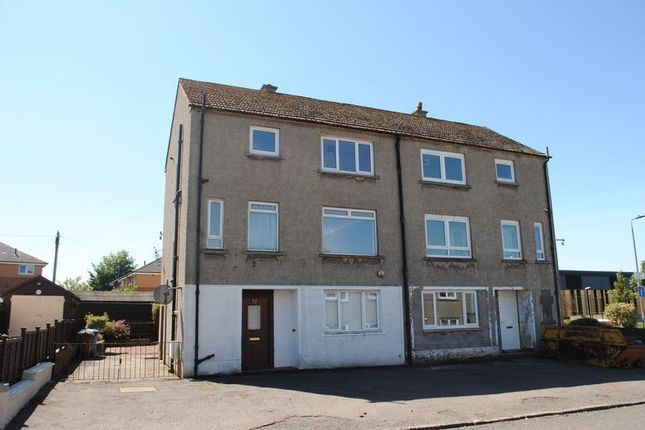 Thumbnail Maisonette to rent in Rhyber Avenue, Lanark