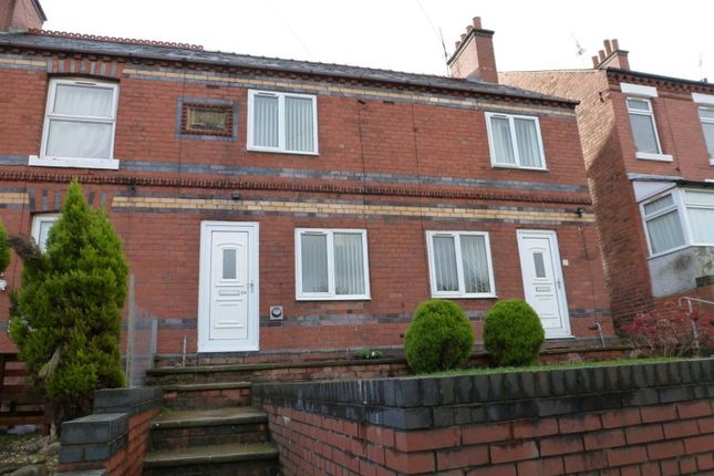 Thumbnail Property to rent in Fennant Road, Ponciau, Wrexham