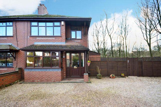 Thumbnail Semi-detached house for sale in Ash Grove, Blythe Bridge, Stoke-On-Trent