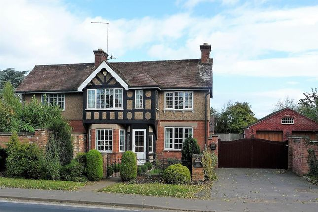 Thumbnail Detached house for sale in Marton Road, Long Itchington, Southam
