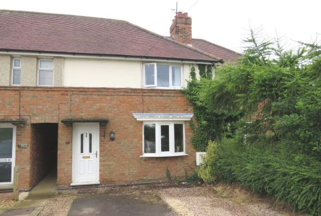 Thumbnail Semi-detached house for sale in Courteenhall Road, Blisworth, Northampton