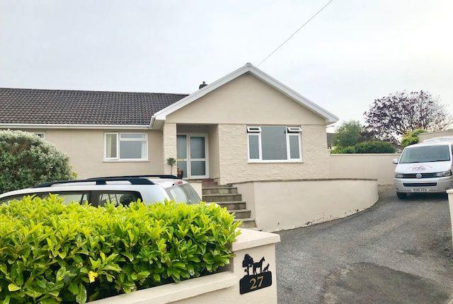 Thumbnail Detached bungalow to rent in Douglas James Way, Haverfordwest