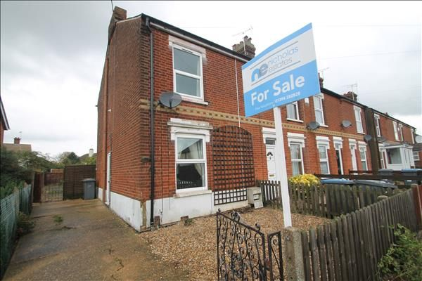 Thumbnail End terrace house to rent in Grange Road, Felixstowe